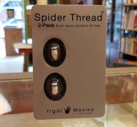 hilo-spider