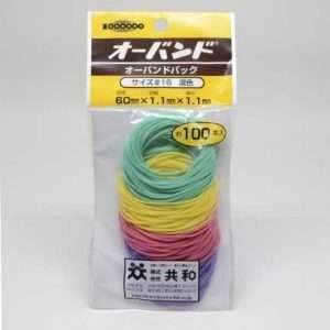 gomas elasticas japonesas en Magia Estudio